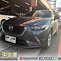 2016年 Mazda CX-3 2.0 深灰 SKYACTIVE-G尊貴、六安