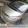 2001年 Toyota Previa 2.4 棕 一手車、六人座、進口MPV車型