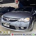 2011年 Honda Civic 1.8 VTi 深灰 一手跑7萬、恆溫空調