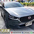 2020年 MAZDA CX-30 2.0 灰 全新車保固內、BOSE音響、電動尾門