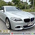 2010年 BMW 5-Series Sedan 528i 3.0 銀 6缸NA、大螢幕、自動停車系統