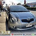 2009年 Toyota Yaris 1.5 灰 五門小車、方向盤快控鍵、省油省稅