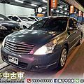 2010年 Nissan Teana 2.5 LG 灰 六安、全景天窗