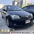 2008年 Toyota Vios 1.5 黑 一手車、米內裝、後電動窗簾