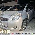 2007年 TOYOTA YARIS 1.5 灰 五門小車、方向盤快控