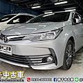 2017年 Toyota Corolla Altis 1.8 銀 六安、iKey免鑰匙、原廠大螢幕