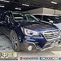2018年 Subaru Outback 2.5i-S EyeSight 深藍 主動跟車、盲點、電動尾門