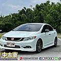 2016年 Honda Civic 1.8 VTi 白 大螢幕、升級無限包、四出排氣管