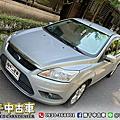 2011年 FORD FOCUS 5D 1.8 銀 五門掀背、雙安、ABS