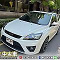 2012 Ford Focus 5D 2.0 白 柴油旗艦、四安、循跡
