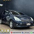 2007年 Toyota Wish 2.0 深藍 雙安、定速、恆溫