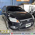 2011年 Ford Focus 5D 1.8 黑 五門掀背、雙安、ABS