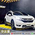 2020年 Honda CR-V 1.5 白 VTi-S 原廠保固、自動跟車、盲點偵測