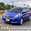 2011年 Honda Fit 1.5 VTi 藍 恆溫空調、定速巡航