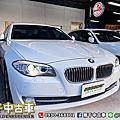 2013年 BMW 5-Series Sedan 520i 白 總代理、換檔撥片、電動尾門