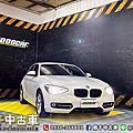 2013年 BMW 1-Series 116i 白 後驅小車、循跡防滑、倒車影像
