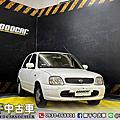 2004年 Nissan March 1.3 白 省油小車、一手車