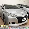 2015年 Toyota Wish 2.0 銀 定速、恆溫