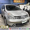 2010年 Nissan Grand Livina 1.8 銀  5+2座、iKey、恆溫