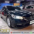 2013年 Honda Accord 2.4 黑 VTi-S 循跡、雙區恆溫、iKey