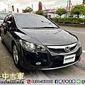 2009年 Honda Civic 1.8 黑 VTi-S 天窗、換檔撥片、恆溫
