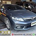 2013年 Honda Civic 1.8 VTi 灰 恆溫、定速