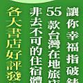 新書banner