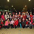運動中心聖誕聯歡2013/12/20