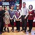 六福隊年終尾牙餐會2013/12/23
