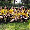 中山區體育會運動舞蹈交流會