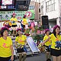 明星里里長表演活動2014/11/23