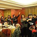 運動中心隊年終尾牙餐會103.12.12