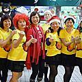 六福隊聖誕節同樂104.12.22