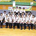 2013長青健康活力show