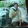 Traveler修杰楷