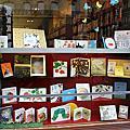 巴黎童書散步 第6區 Chantelivre