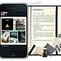 專欄作家 - 富4康
