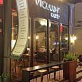 Piccola Enoteca彼刻義式餐酒館&VICUDDY CAFE