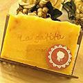 2012~天然手工皂