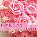 2013小龍年母乳皂代製