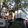 2008北京-798藝術特區