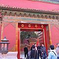 2008北京-中國宮殿建築之美.紫禁城