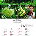 2012文化月曆