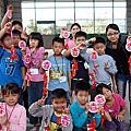 六龜區兒少照顧據點兒童的作品