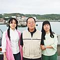 2007年10月10日全家遊富基漁港及金剛宮