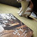 2011-樂生《頂坡角─一四五號的人們》新書發表