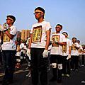 2013-316樂生重返凱道