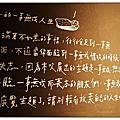 2013 駁二 好漢玩字節