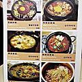 好太太韓國料理