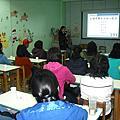 2010/04/16 【校園】日揚幼稚園